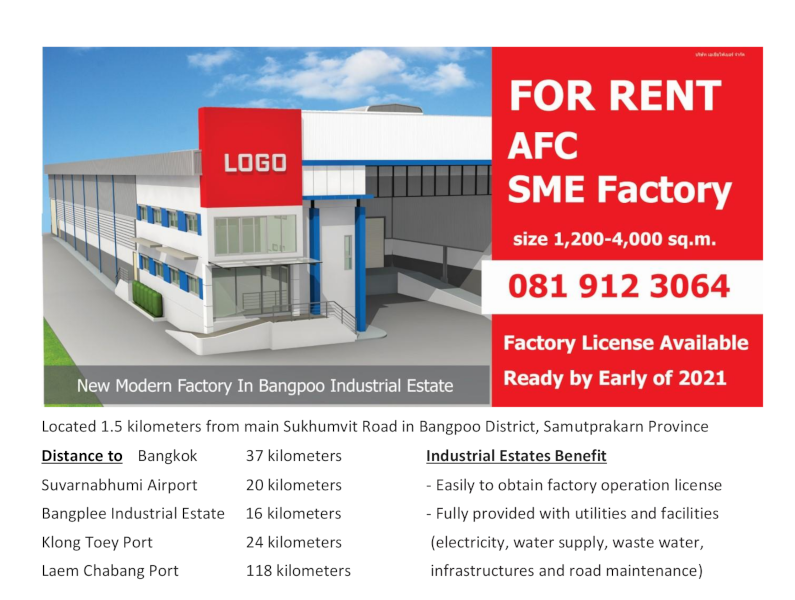 SME FACTORY FOR RENT